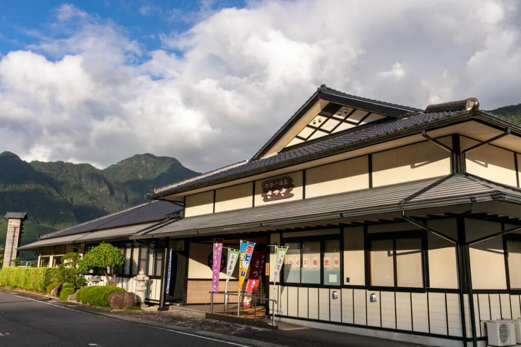 和歌山県新宮市 熊野川温泉さつき 外観