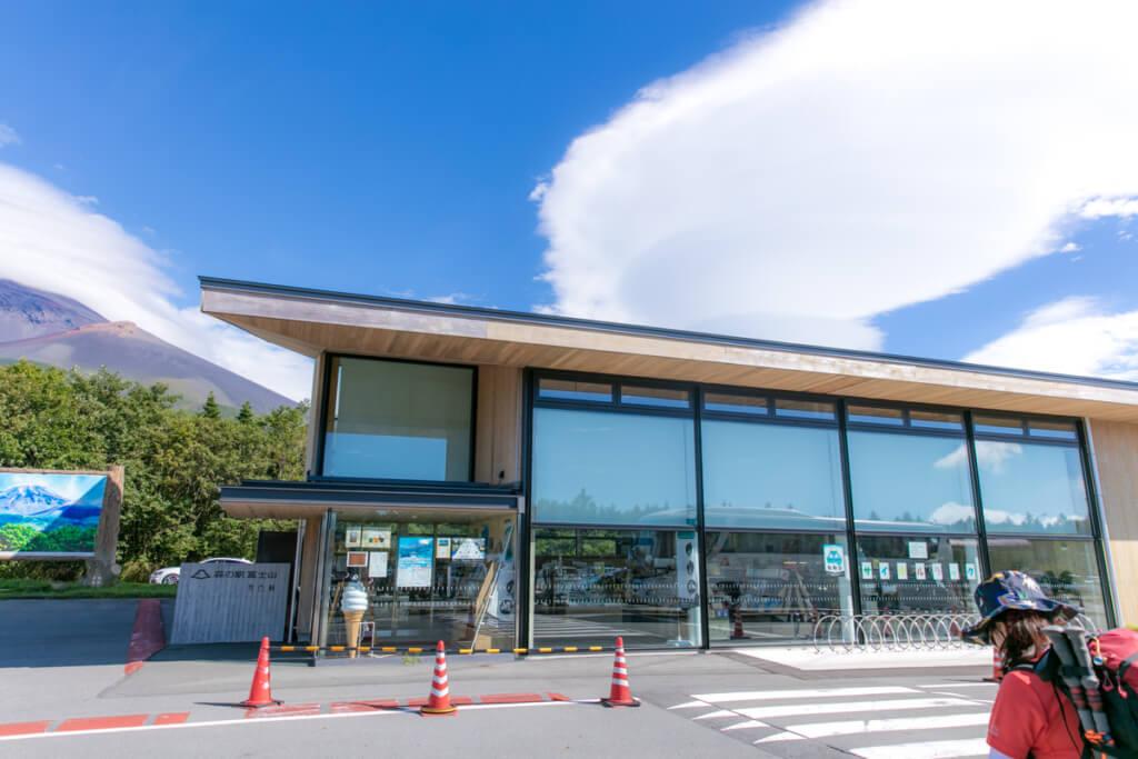 水ヶ塚公園 森の駅富士山
