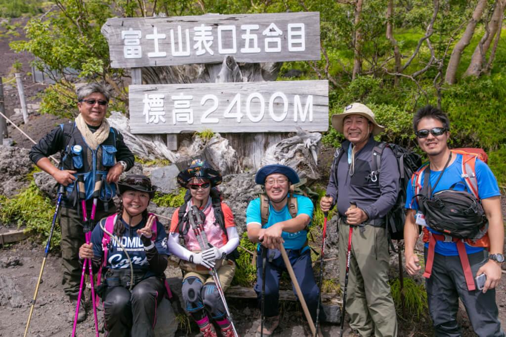 富士山富士宮口 五合目 下山