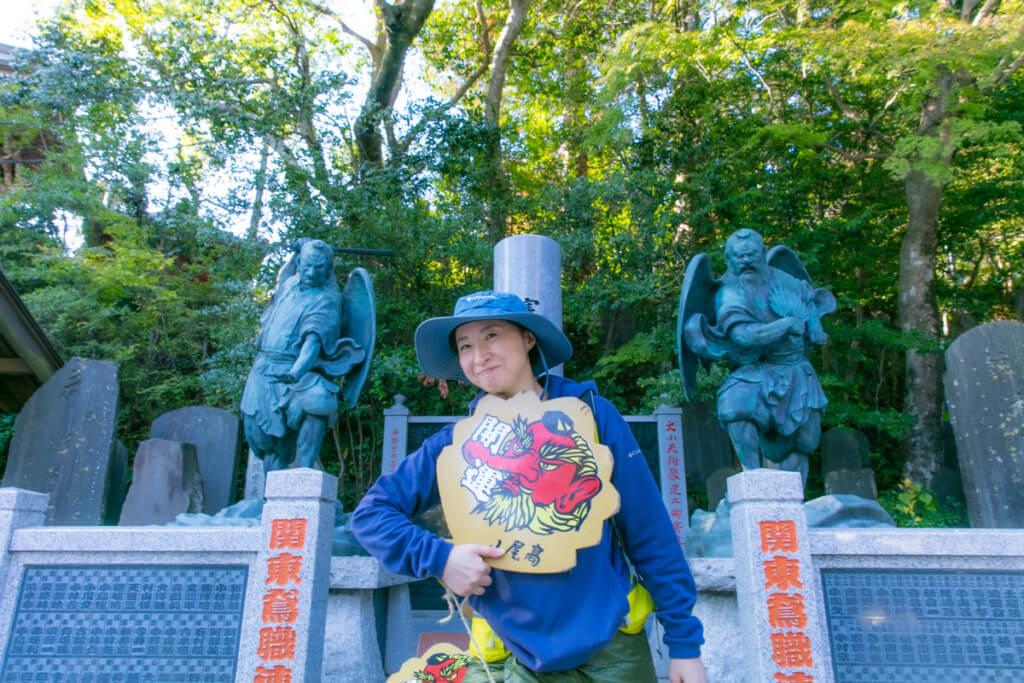 高尾山 薬王院で記念撮影