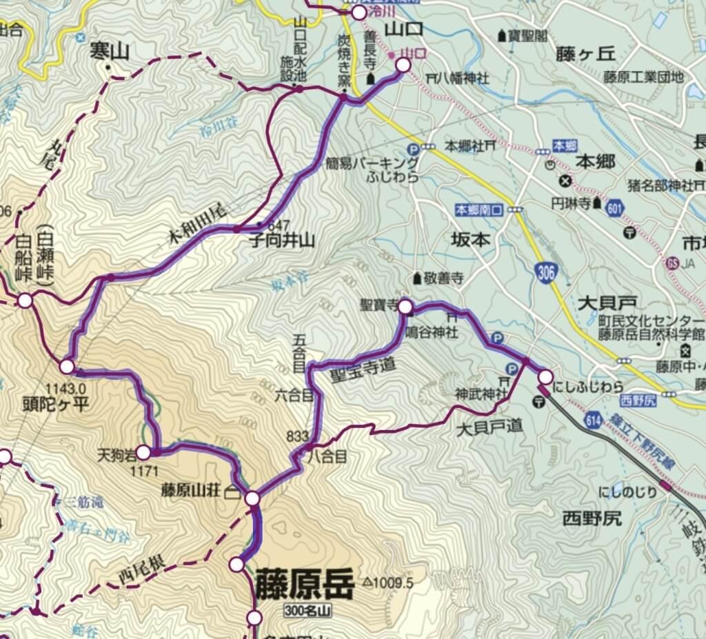 藤原岳 地図