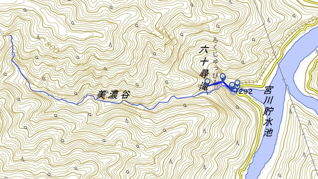 六十尋滝 ルート