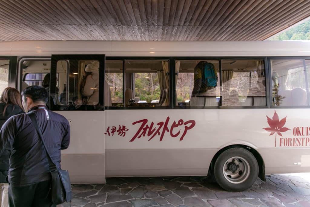奥伊勢フォレストピアの送迎バス