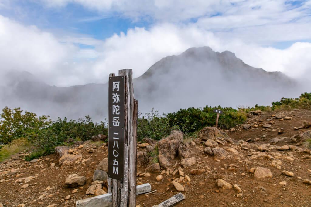 八ヶ岳 阿弥陀岳山頂