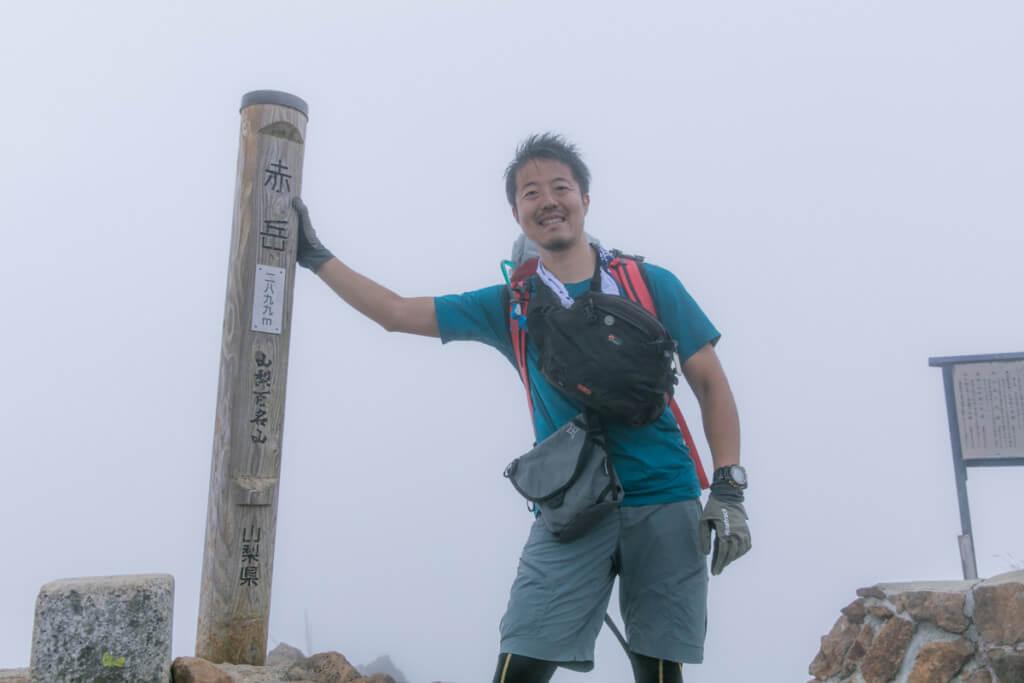 八ヶ岳 赤岳山頂とy-hey