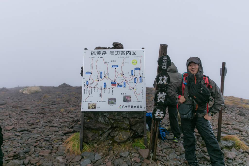八ヶ岳 硫黄岳山頂