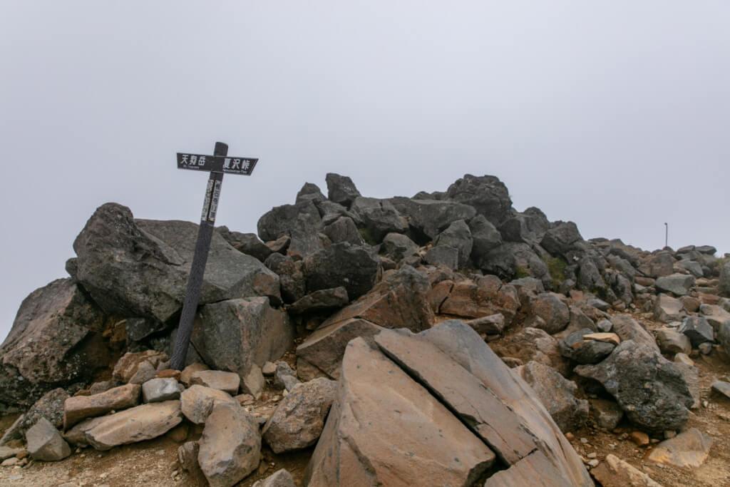 八ヶ岳 根石岳山頂