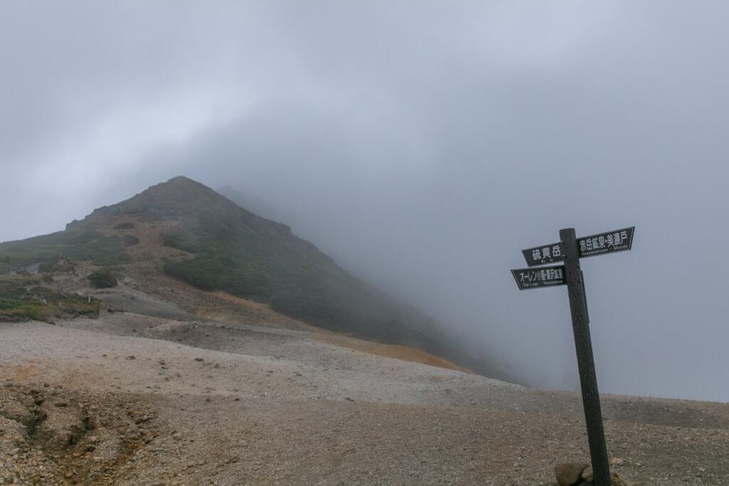 八ヶ岳 赤岩の頭