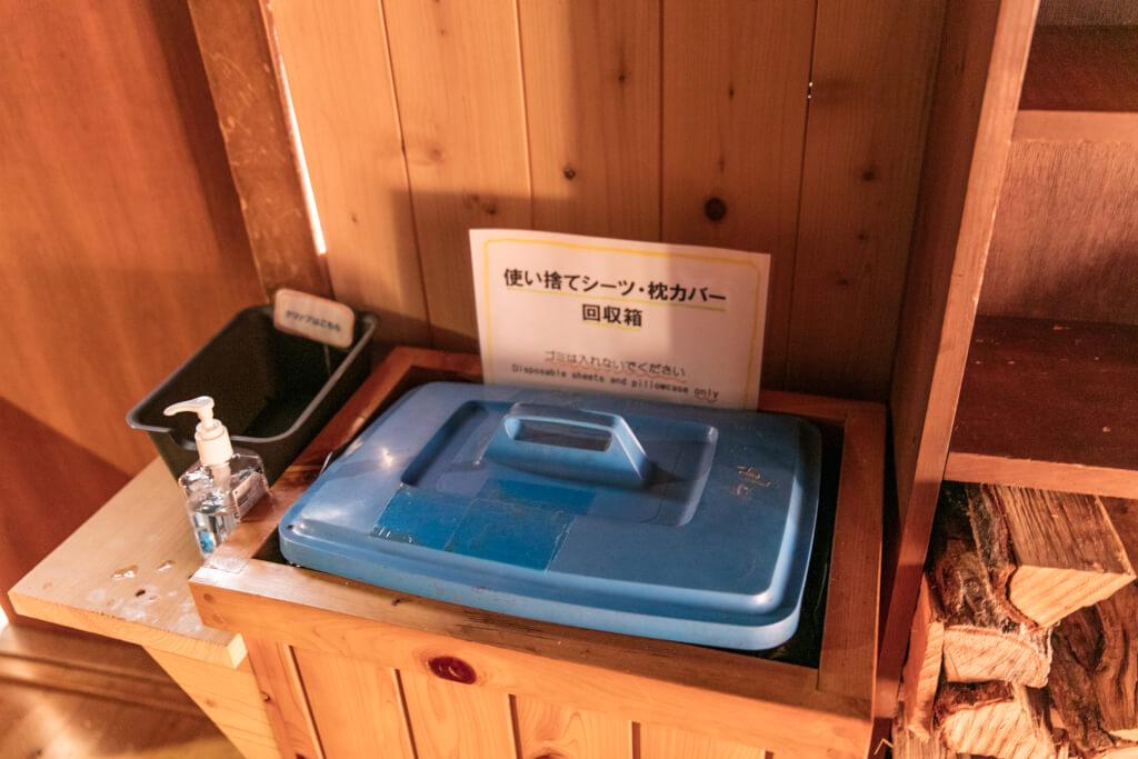 穂高岳山荘 シーツ回収箱