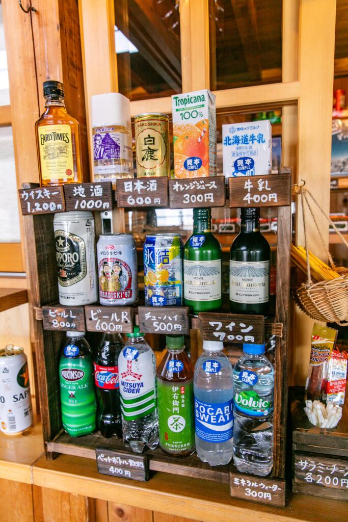穂高岳山荘 売店