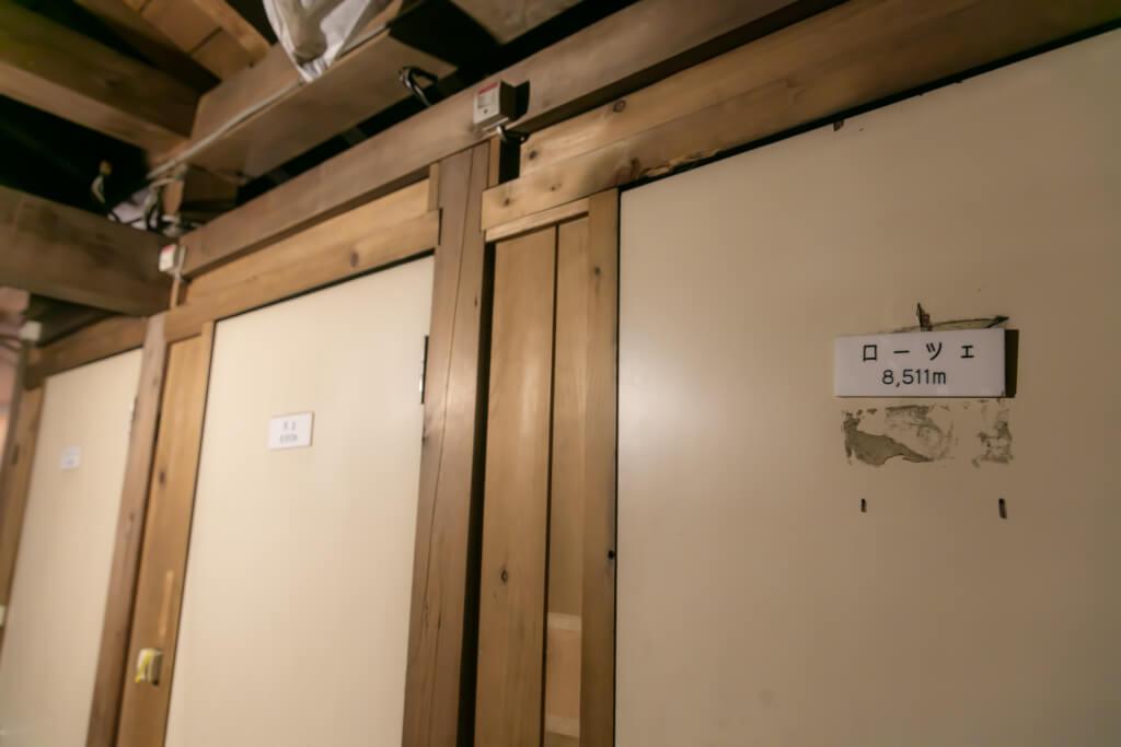 穂高岳山荘 トイレ