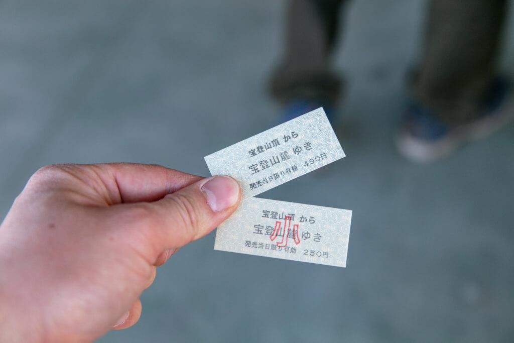 宝登山ロープウェイ チケット