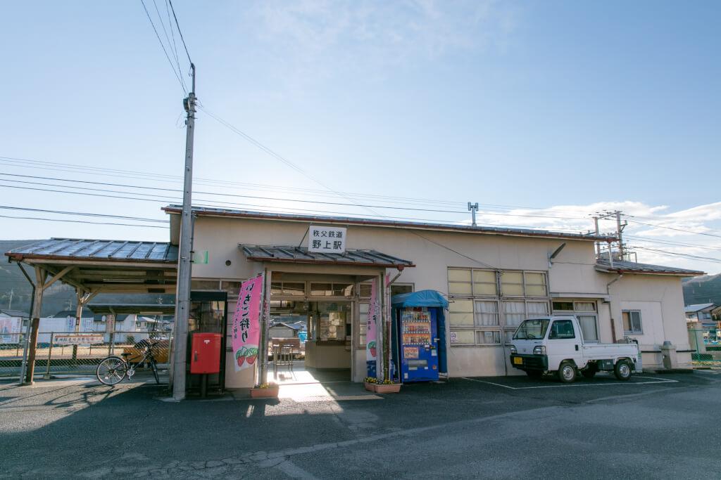 秩父鉄道 野上駅 駅舎