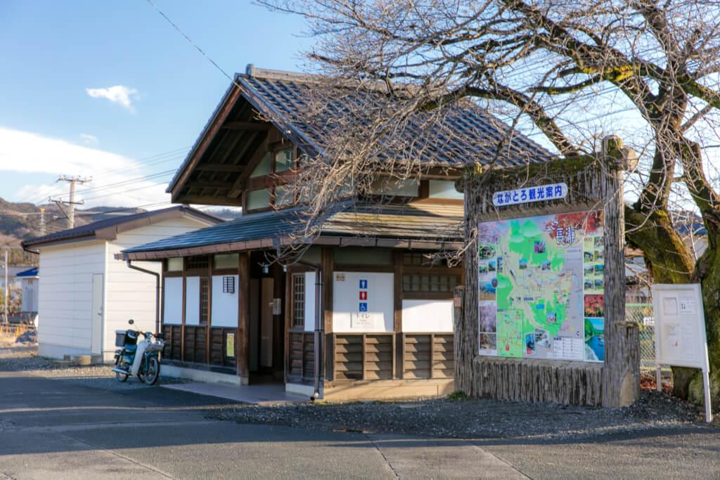 秩父鉄道 野上駅 トイレ