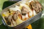 白菜とベーコン牡蠣の白ワイン蒸し