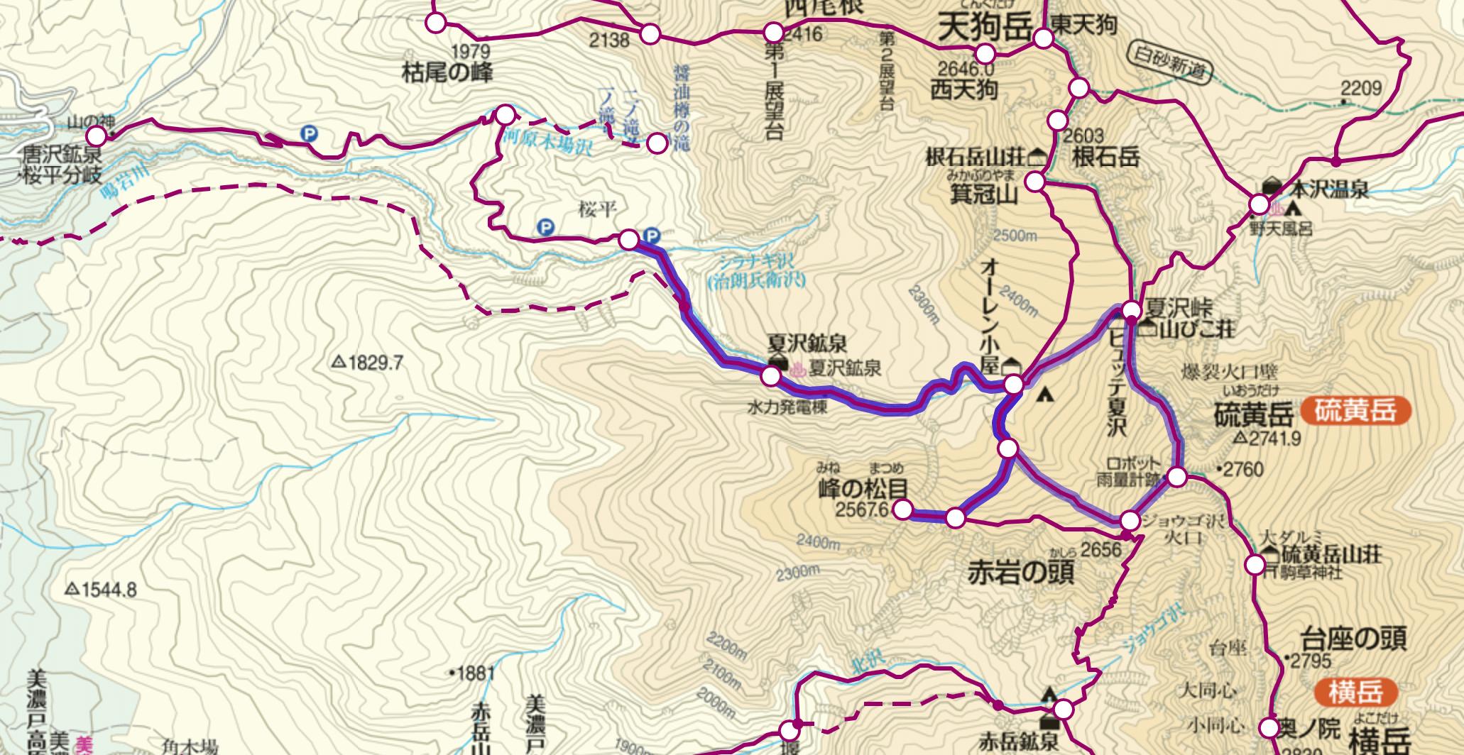 硫黄岳 登山ルート