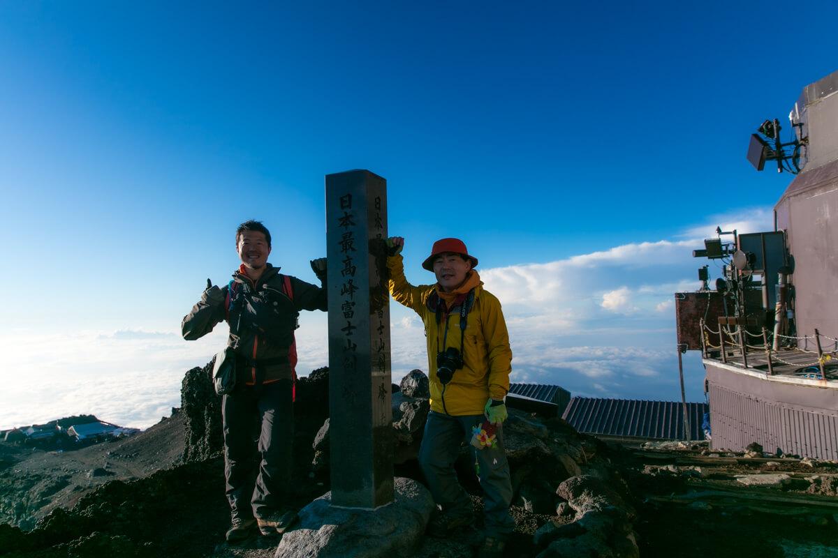 富士山 最高地点 3776m