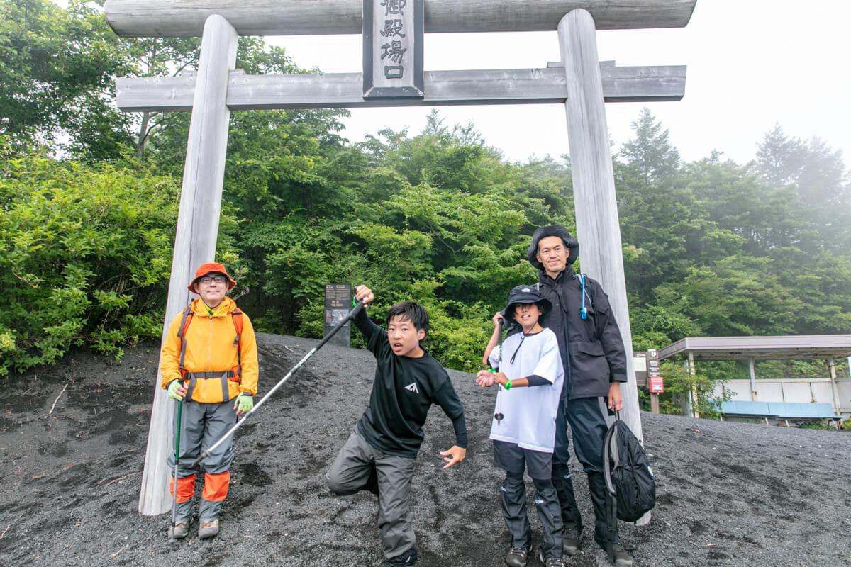 富士山 御殿場ルート 新五合目に下山