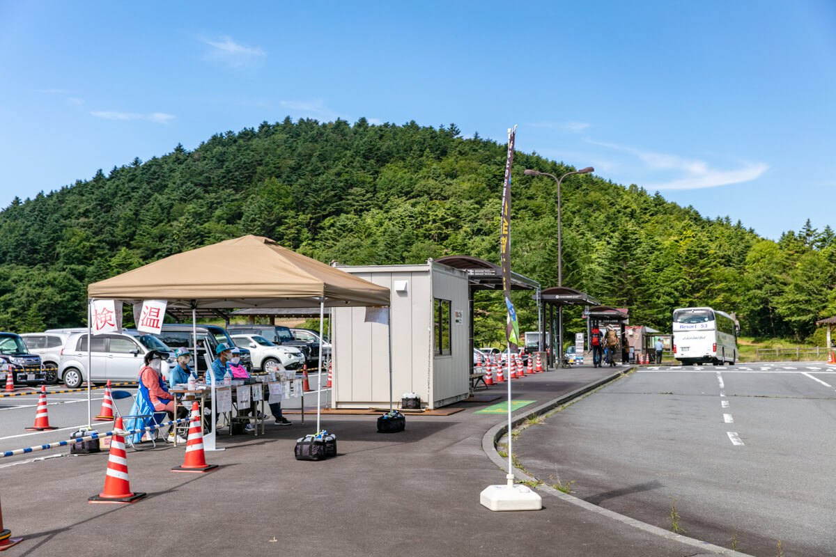 富士山 富士宮口 二合目 水ヶ塚公園
