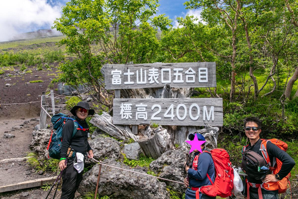 富士山富士宮ルート 5合目